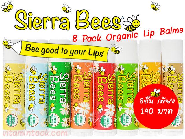 sierra-bees-8-sale